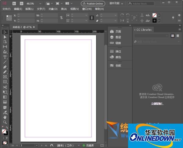 Adobe Indesign CC 2018 中文精簡