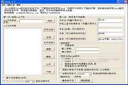 Jbook手機電子書