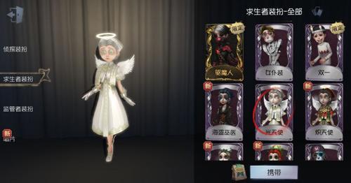 第五人格角色玩法詳細介紹