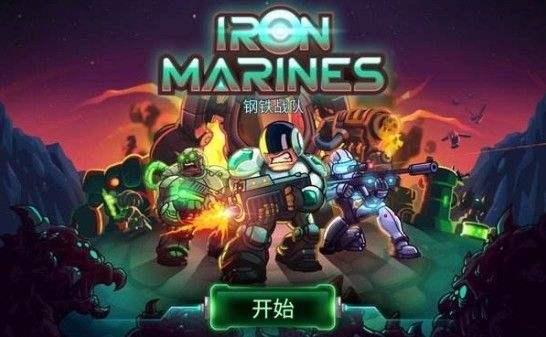 鋼鐵戰隊推薦氪金英雄