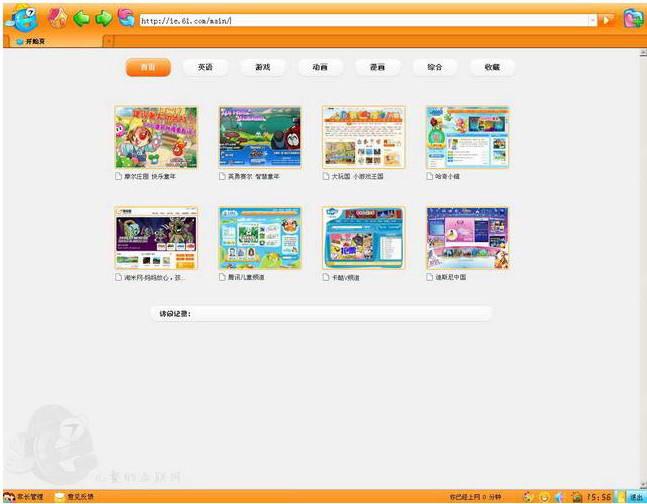 淘米兒童瀏覽器