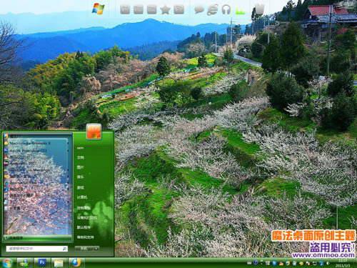魔法桌面奈良縣的櫻花電腦桌面主題