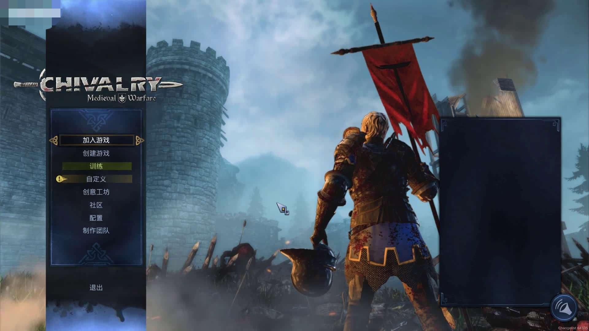 中世紀王朝游戲攻略