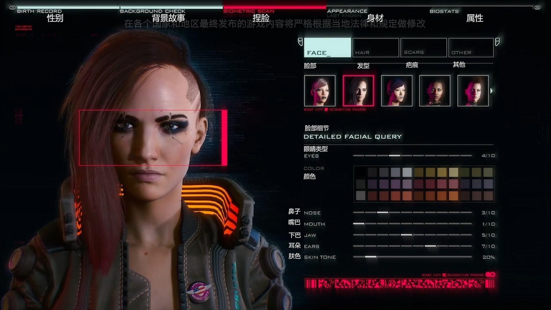 賽博朋克2077軍用科技介紹