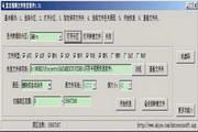 慧龍視頻文件恢復軟件