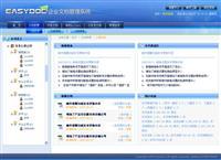 魯克外貿管理系統LKSystem