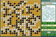 圍棋學習軟件大禮包六合一