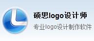 碩思logo設計師(logo設計軟件)