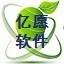 億愿TIF圖片瀏覽器