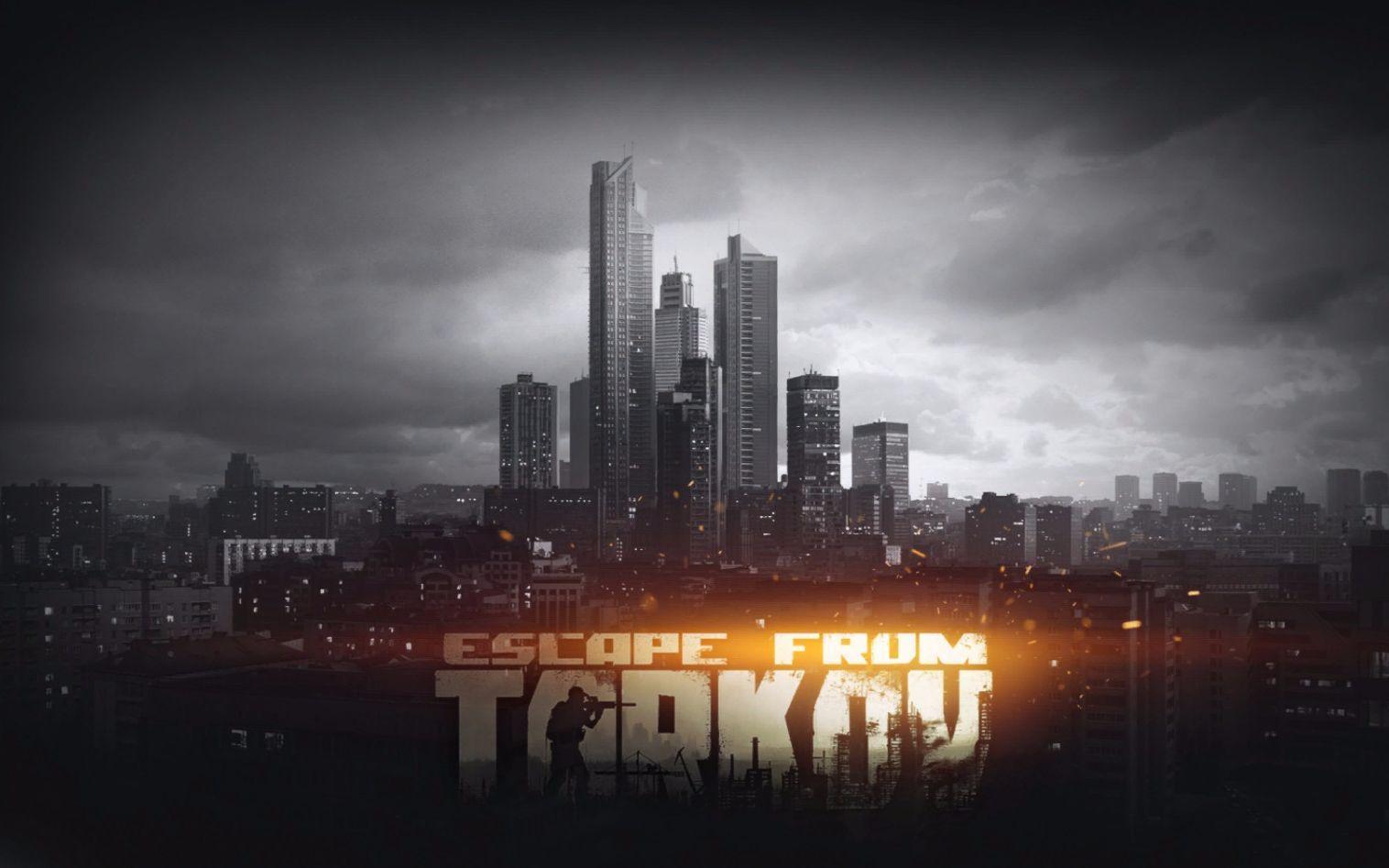 《逃離塔科夫》游戲里的技能是什么意思?