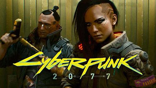 《賽博朋克2077》配置要求
