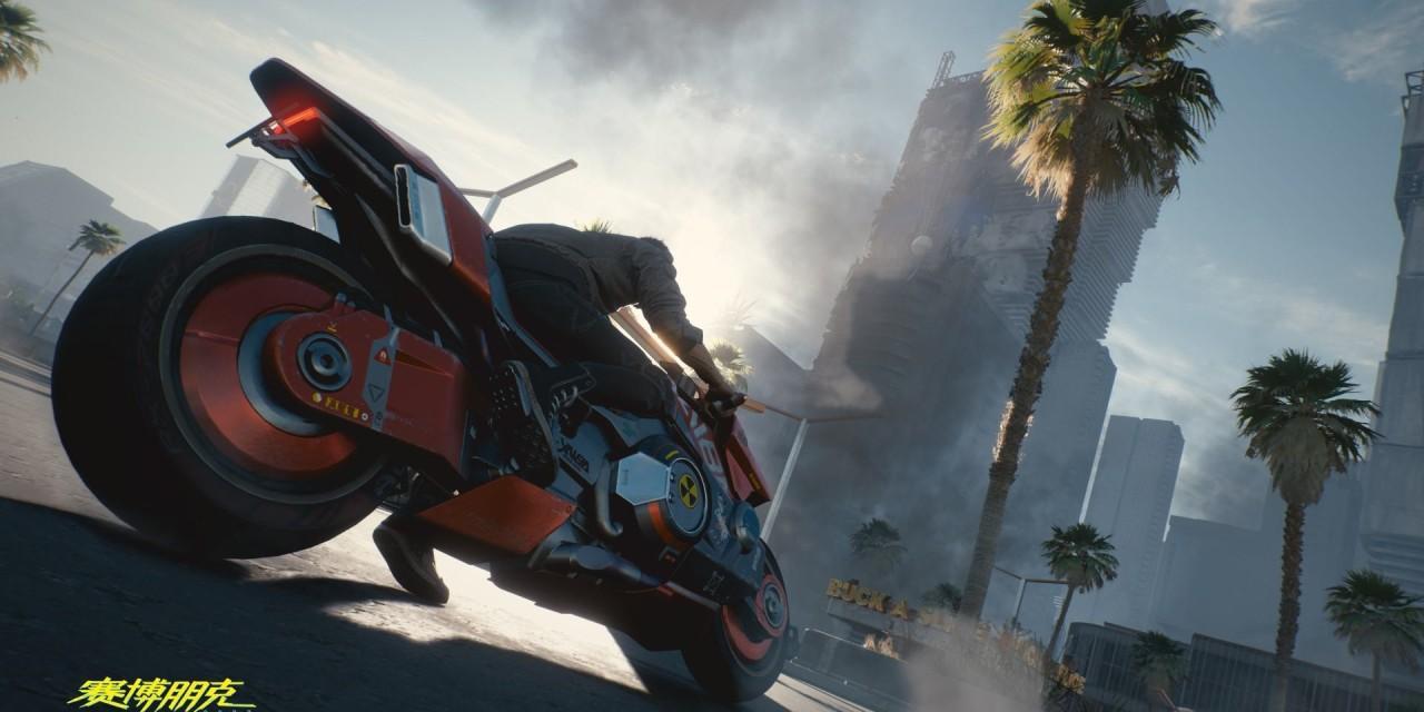 《賽博朋克2077》最厲害的狙擊槍