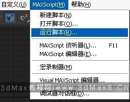 3dMax模型本轉換器