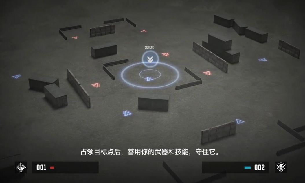 《使命召喚手游》熱點戰模式是怎么玩的?