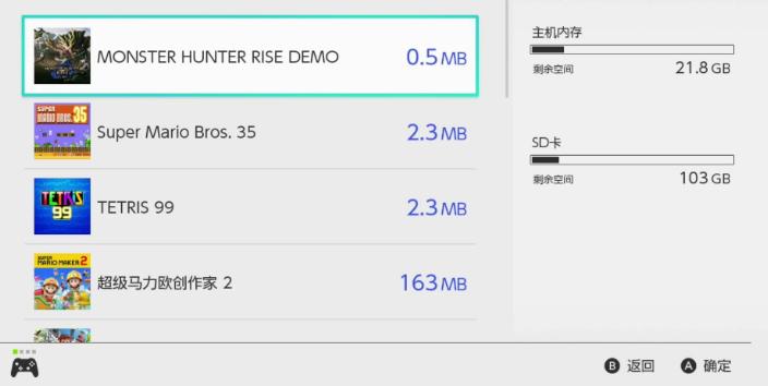 怪物獵人崛起30次游玩限制移除