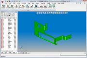 三維CAD軟件SINOVATION