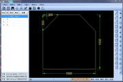 天分玻璃加工制圖軟件