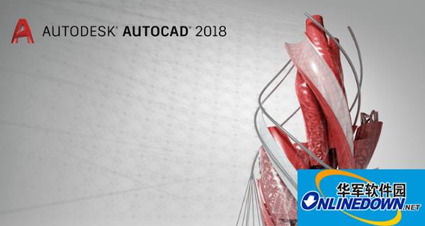 AutodeskAutoCAD截圖