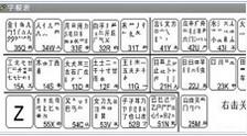 在線五筆打字練習測速系統