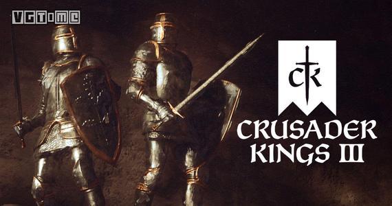 十字軍之王3版本區別