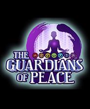 和平的守護者