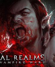 不朽國度:血族戰爭