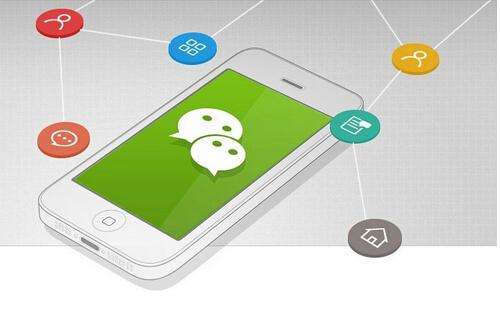 微信8.0版本怎么群發消息?