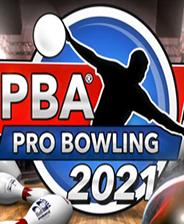 PBA職業保齡球2021