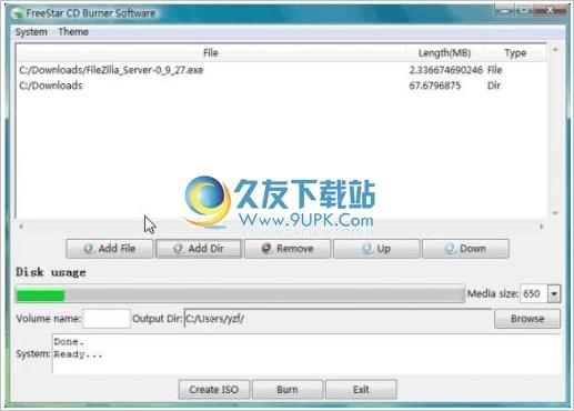 CD Burner Software 正式免安裝版[cd刻錄程序]