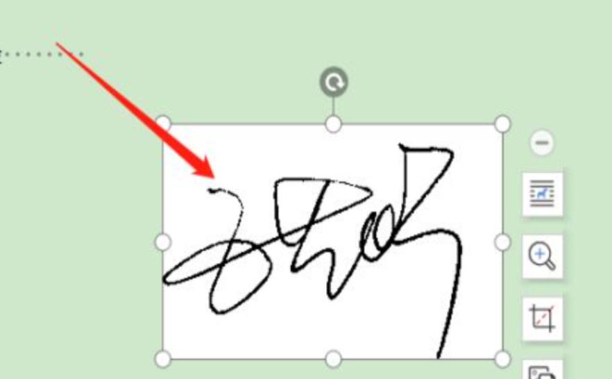 電腦wps怎么手寫簽名