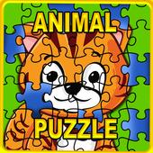 兒童免費動物拼圖