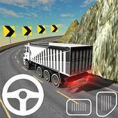 2021貨運卡車模擬
