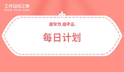 深圳福田日常美发培训图片